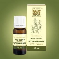 Олія ефірна розмаринова Flora Secret