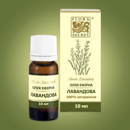 Олія ефірна лавандова Flora Secret 25 мл