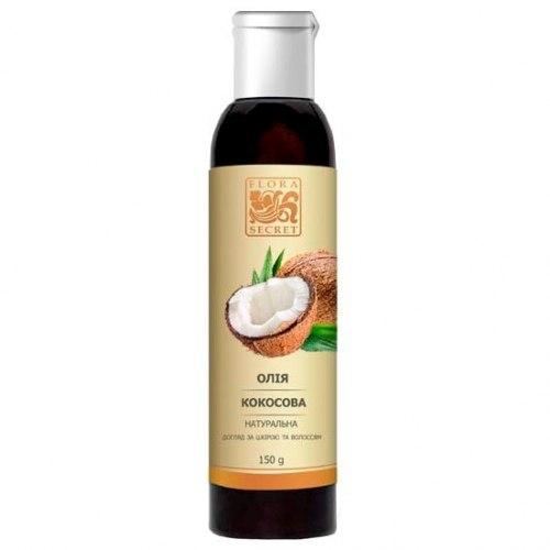 Олія кокосу косметична Flora Secret 150 г