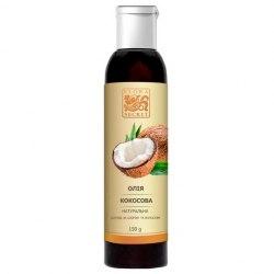 Олія кокосу косметична Flora Secret
