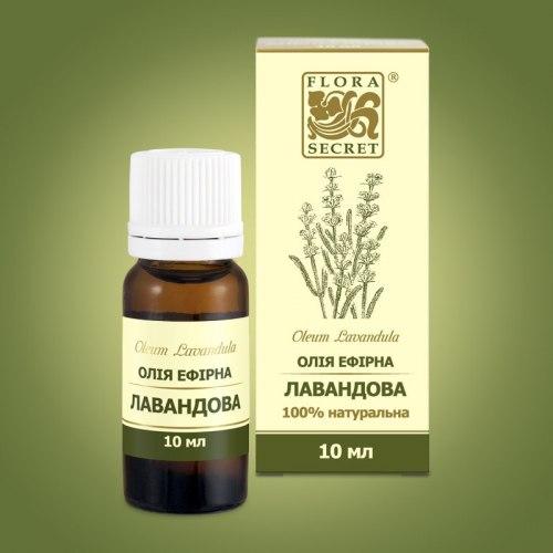 Олія ефірна лавандова Flora Secret 10 мл