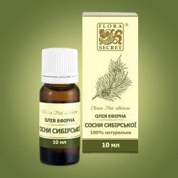 Олія ефірна сосни сибірської Flora Secret 10 мл