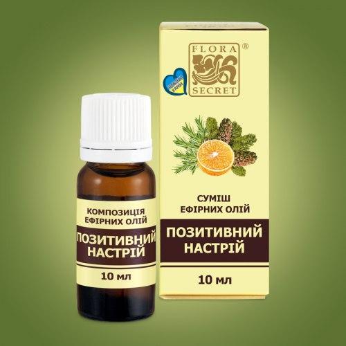"""Композиція ефірних олій """"Позитивний настрій"""" Flora Secret 10 мл"""