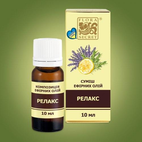 """Композиція ефірних олій """"Релакс"""" Flora Secret 10 мл"""