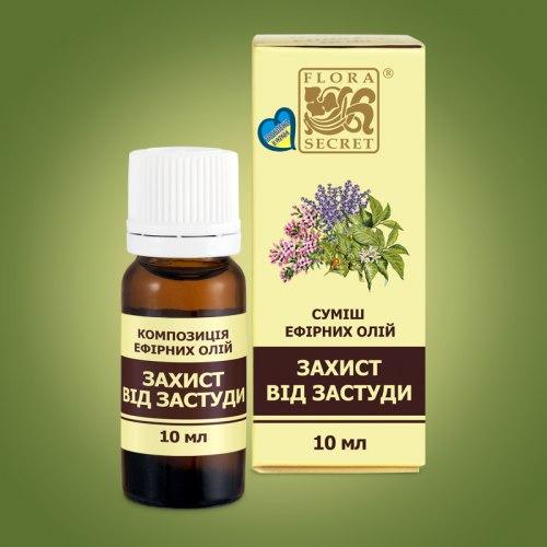 """Композиція ефірних олій """"Захист від застуди"""" Flora Secret 10 мл"""