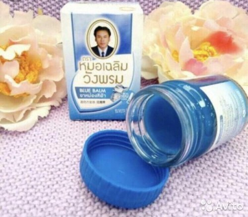 Синій бальзам WANG PROM (ВангПром)