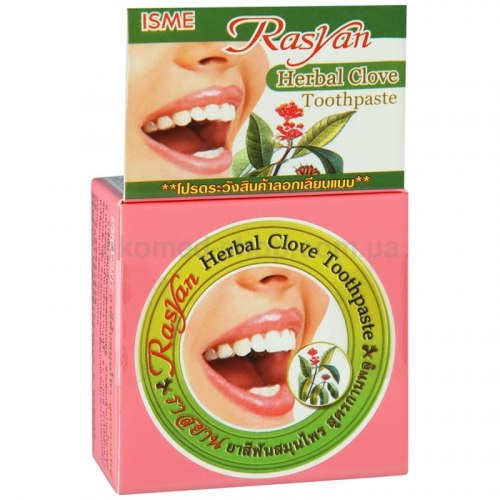 Трав'яна відбілювальна зубна паста з гвоздикою Herbal Clove Isme Rasyan 5г