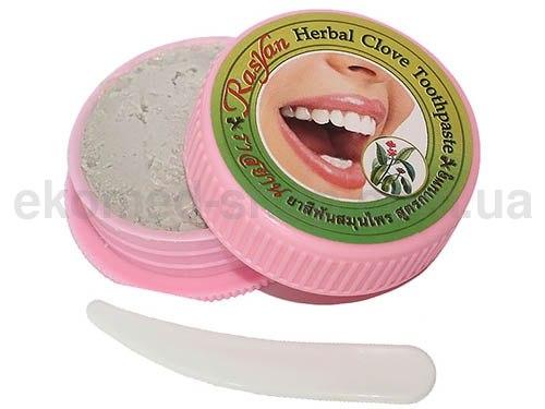 Трав'яна відбілююча зубна паста з гвоздикою Herbal Clove Isme Rasyan 25 г