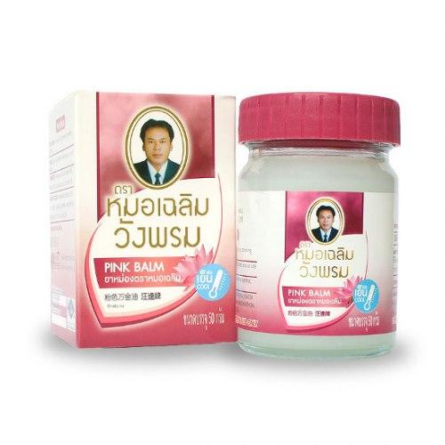 Рожевий бальзам WANG PROM 50 гр