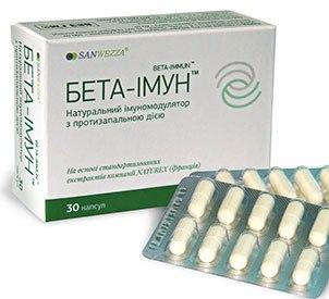 Бета-Імун капсули Новалік-Фарм 320 мг № 30