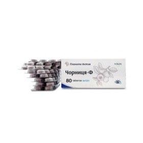 Чорниця-Ф добавка дієтична (таблетки) Новалік-Фарм 500 мг №80