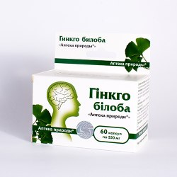 Гінкго білоба Аптека природи 60 капсул