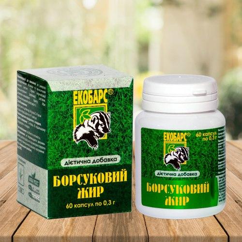 Борсуковий жир капсули ЕКОБАРС 300 мг №60