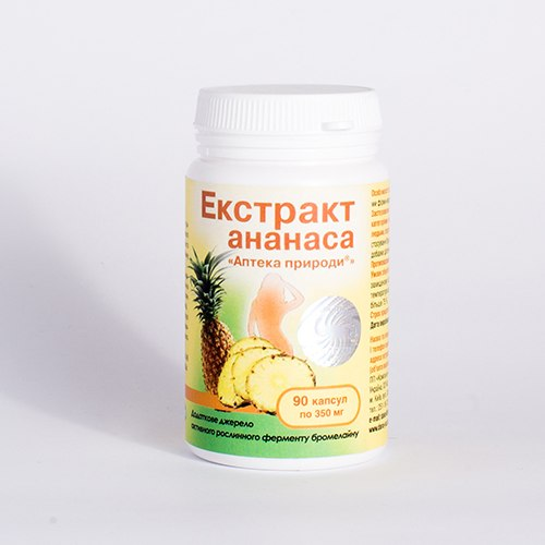 Екстракт ананаса Аптека природи 90 капсул