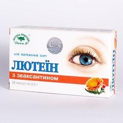 Лютеїн для очей Аптека природи 30 капсул