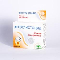 Фітоглистоцид Аптека природи 30 капсул