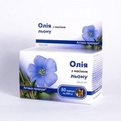 Олія з насіння льону Аптека природи 50 капсул