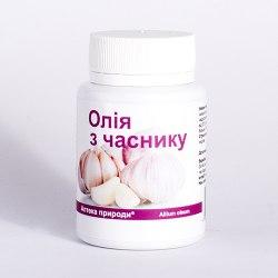 Олія з часнику Аптека природи 75 капсул