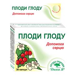 Плоди глоду Аптека природи 30 капсул