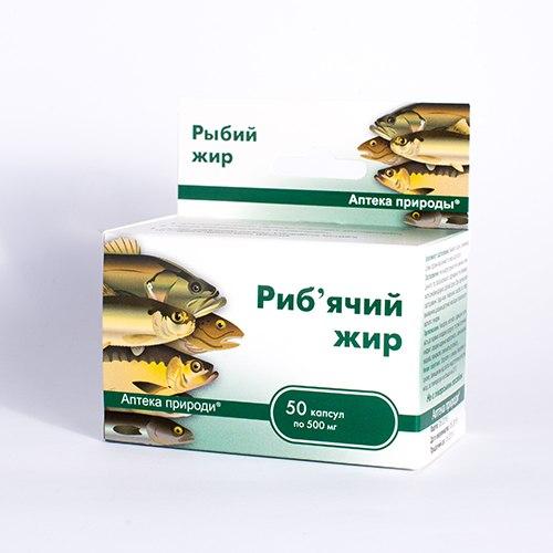 Риб'ячий жир Аптека природи 50 капсул