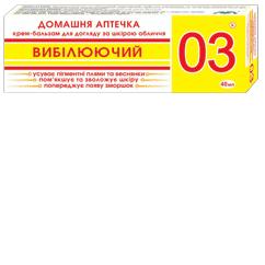 Крем-бальзам 03 Вибілюючий Аптека природи 40 мл