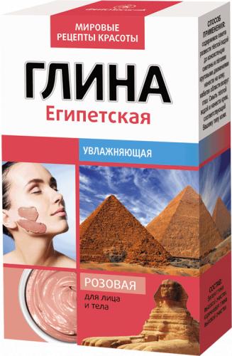 Глина рожева Єгипетська зволожуюча Фітокосметик 100 г