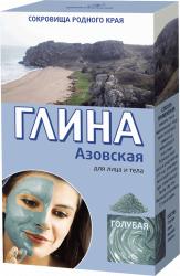 Глина блакитна Азовська тонізуюча Фітокосметик 100 г