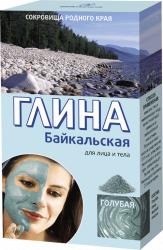 Глина блакитна Байкальська омолоджуюча Фітокосметик 100 г