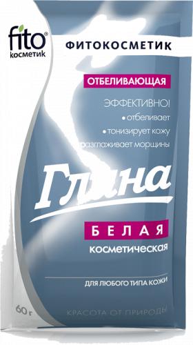 Фіто Глина біла косметична відбілююча Фітокосметик 60 г