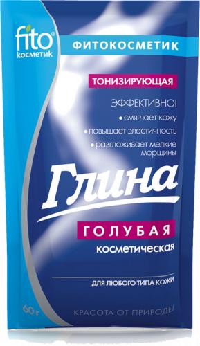 Фіто Глина блакитна косметична тонізуюча Фітокосметик 60 гр