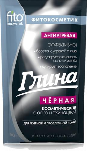 Фіто Глина чорна косметична антивугрова з алое та ехінацеєю Фітокосметик 60 г