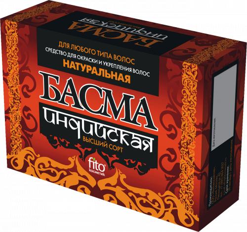 Басма індійська натуральна Фітокосметик 125 г