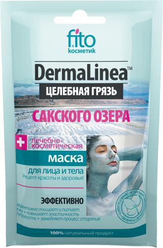 Маска косметична Dermalinea Цілюща грязь Сакського озера Фітокосметик 15 мл