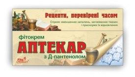 Фітокрем Аптекар з Д-пантенолом Фітопродукт 30 мл