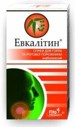 Спрей «Евкалітін» для горла і ротової порожнини знеболюючий Фітопродукт 30 мл