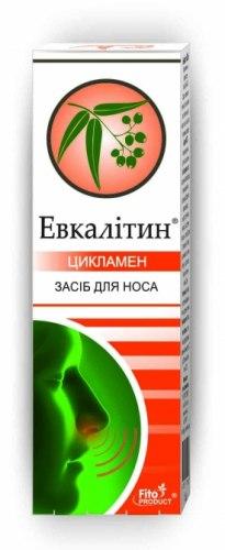 Спрей «Евкалітін цикламен» Фітопродукт 10 мл