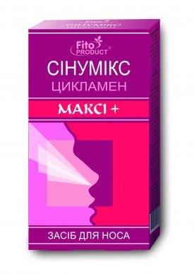 Спрей «Сінумікс-Цикламен» Фітопродукт 10 мл