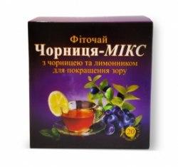 Фіточай № 10 Чорниця-Мікс Фітопродукт 1,5 г № 20