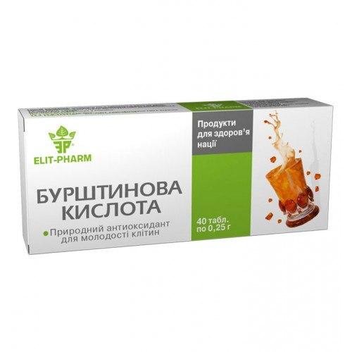 Бурштинова кислота Еліт Фарм 0,25 гр №40