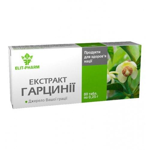 Екстракт Гарцинії Еліт Фарм 0,25 г № 80