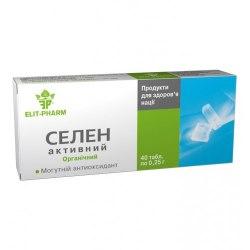 Селен активний Еліт Фарм 0,25 г № 40