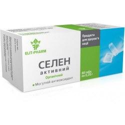 Селен активний Еліт Фарм 0,25 г № 80