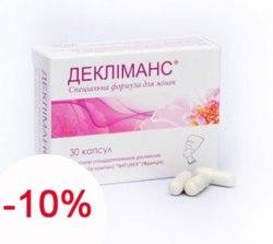 Декліманс капсули Новалік-Фарм 400 мг №30 (2 упаковки -10%)