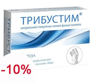 Трибустим капсули Новалік-Фарм 350 мг №60 (2 упаковки -10%)