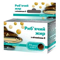 Риб'ячий жир з вітаміном Е Аптека природи 50 капсул