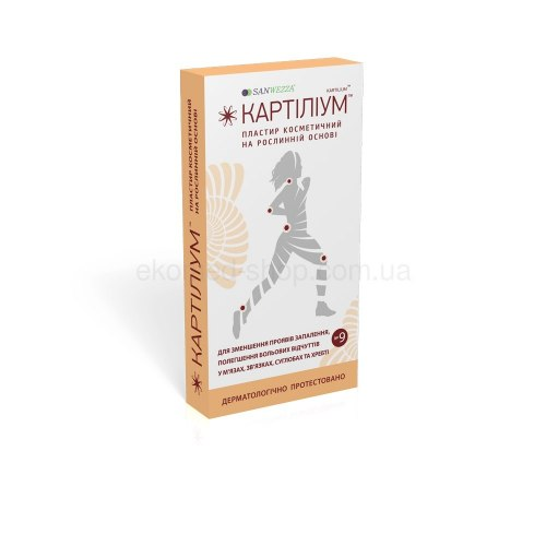 Картіліум пластир на рослинній основі Новалік-Фарм № 9 (УЦІНКА)