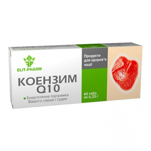Коензим Q-10 0,25 г Еліт Фарм № 40