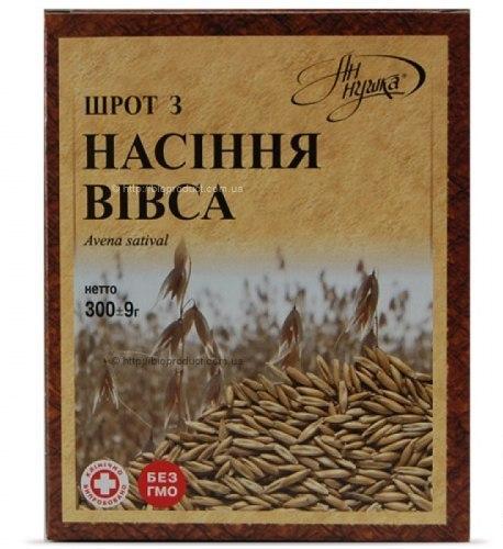 Шрот насіння вівса (УЦІНКА) Аннушка 300 г