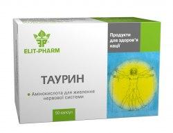 Таурин біоактив Еліт Фарм 50 капсул