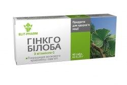 Гінкго Білоба з вітаміном С Еліт Фарм 0,25 г № 40